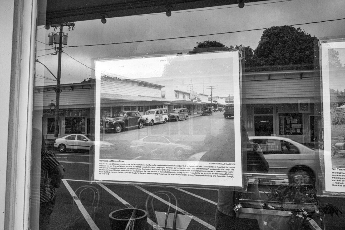 Honokaʻa Then and Now